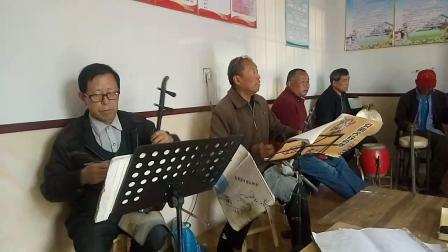 刘家寨民乐票友剧社、刘传孝演唱《智取威虎山》选段