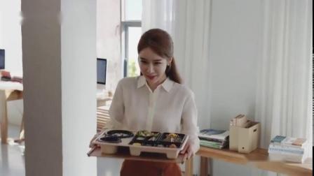 0001嗶哩嗶哩廣告 劉仁娜 Bondosirak 2019夏季