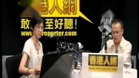 郭兆明博士 談步行禪、祝福文終極威力