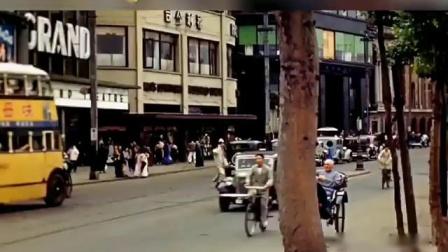 1937年民國上海  八十二年前彩色菲林拍攝上海巿珍貴片段。 日本發動侵略,戰爭狀態下的上海市 1937年8月13日