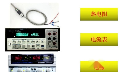 PT100/PT1000铂热电阻温度信号变送器
