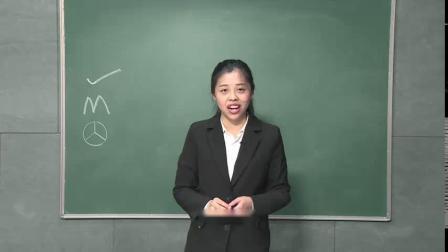 教师资格证面试初中美术试讲范例1