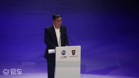 全球首款5G智能座舱荣威Vision-i概念车首秀创行者大 - 大轮毂汽车视频