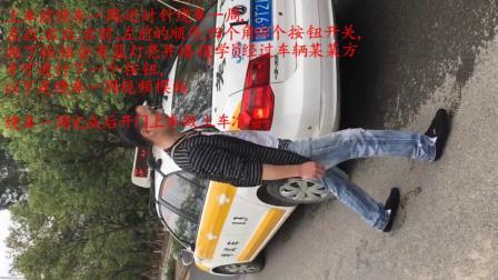 深圳科目三考场绕车一周视频