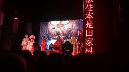 越剧《太平桥》临海市虞会利越剧团 2019.05.04