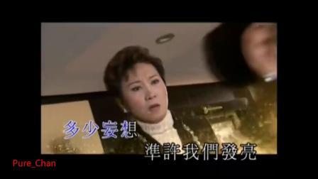 《火蝴蝶》—唐文龙、李彩桦演唱