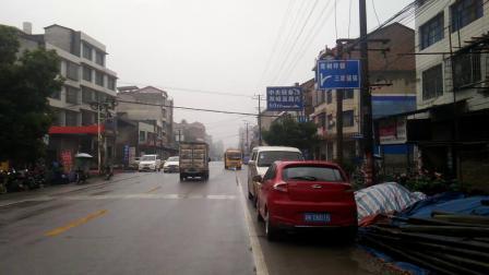 娄底双峰县青树坪镇再往前面几公里就是邵阳邵东县界岭镇2019.5.6.下午