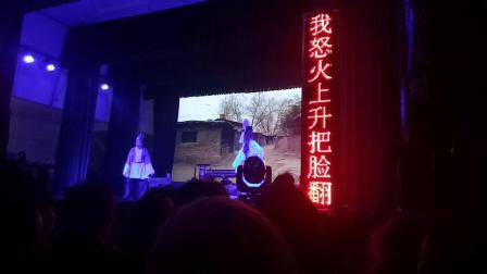越剧《太平桥》 临海市虞会利越剧团  2019.05.04