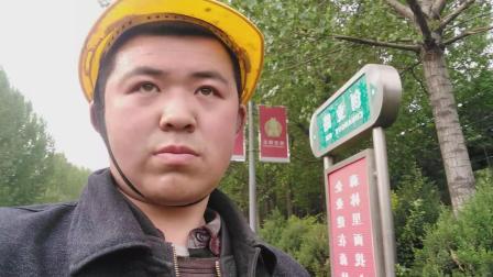 聂荣灵在山西省长治市潞城县店上镇潞宝公园区2019.5.7.