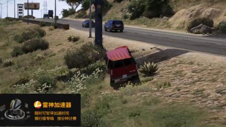 《GTA5》疯狂的汽车