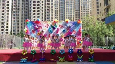 《咖喱咖喱》香河县金种子幼儿园2018年 蓓一班