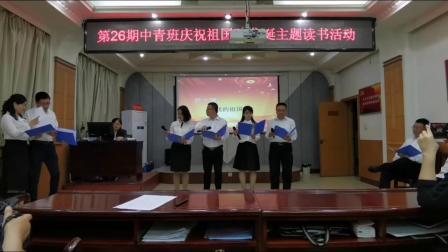5组节目五《春风里的中国》