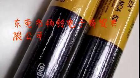 克鲁勃 KLUBER ISOFLEX TOPAS NCA52 400G 润滑油