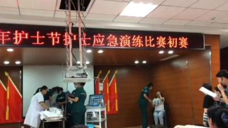 2019年前郭县医院急诊科护士应急预案演练现场表演