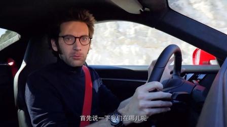 Cars01中文字幕丨全新保时捷911 Carrera S试驾测评