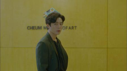 Lee Hae Ri (Davichi) - Maybe (她的私生活 OST 4) (1080p)