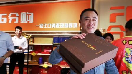 贵州省贵阳市第一家《FG分购》体验店开业