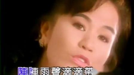 林玉英-小雨-_标清