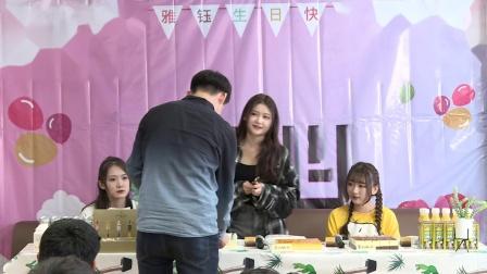 2019-05-02 BEJ48 TeamJ陈雅钰生日会