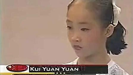 中国被禁的女体动作 现在的体操无法再现