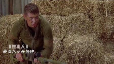 双狙人(片段)开挂吃鸡选手的暴力与血腥 战斗力爆表