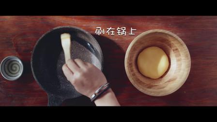 【平底锅芝士蛋糕】没烤箱怕啥_用锅做蛋糕_(1080P_HD)