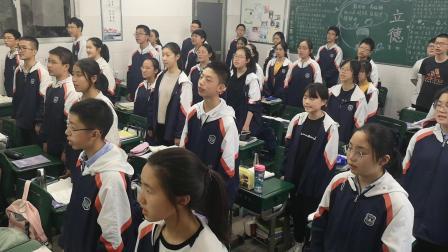 20190507常青藤初二(8)大合唱《我的中国心》