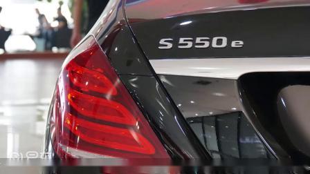润星汽车 2017款奔驰S550e性能解析 带P01豪华包