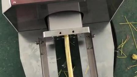 YH-200剥皮长度剥20公分的视频