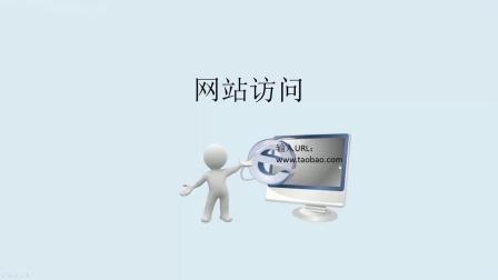 PHP+H5全栈从0到1学会编程-02网站访问【用户】