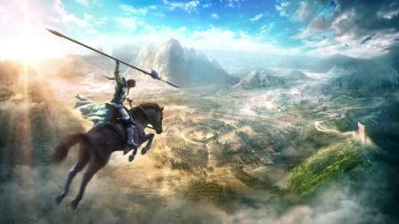 【八零】PS4《真三国无双8》全中文剧情 开场
