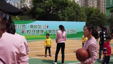 山东省实验幼儿园南校区中班级部排球比赛