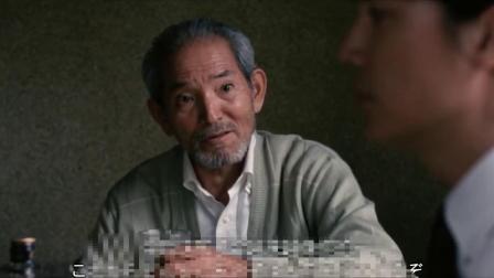 即刻看电影:几分钟看完日本剧情电影《如父如子》