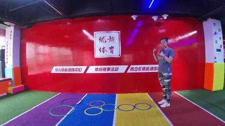 优趣儿童体能中心的李老师为大家带来有助于小朋友单腿支撑的小游戏~