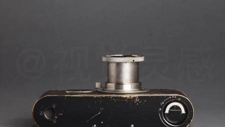 相机博物馆:徕卡 I mod.A