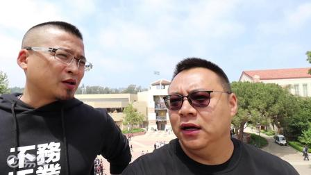 自驾游美国,加州最牛大学UCLA,让德州人都喊上不起