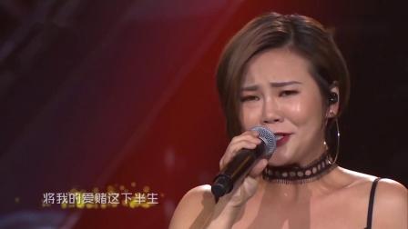 终极对决,陈俐伶《让我跟你走》感染所有观众,她能否获得最后的胜出?