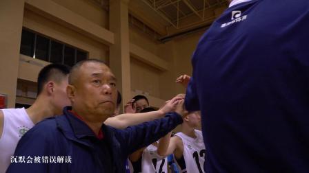 回浦篮球百折不回-1819中国高中生联赛总决赛全记录
