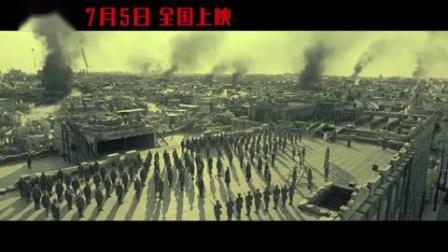 管虎电影:八佰   超燃预告片