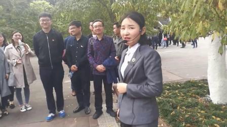 中共四川省委党校研究生部资阳分部2018级在职研究生班组织开展党性教育活动