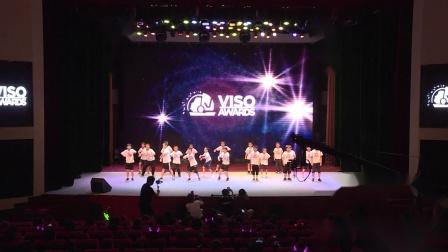 2017年 VISO AWARDS年度公演 《公益班节目》