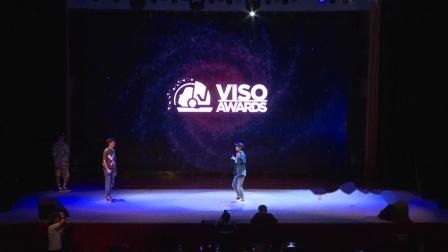 2017年 VISO AWARDS年度公演 《 霹雳娇娃》+《 老师秀》