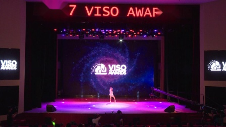 2017年 VISO AWARDS年度公演 《私教演出:陈弋令》