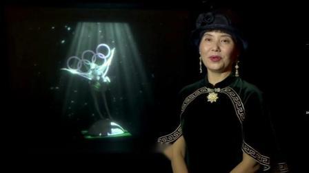 全球首个全息影像动态雕塑艺术——奥运之约