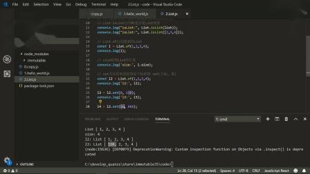 千锋web前端教程:第02集 常见API_List