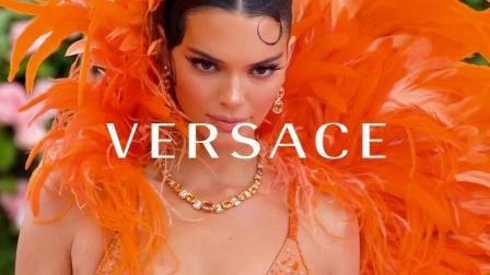 Versace Met Gala 2019 - Kendall Jenner