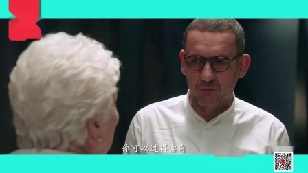 """【理财放映室】《欢迎来北方2》:法国版""""北漂""""故事"""