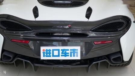 17款迈凯轮570GT参数配置介绍 黑色内饰豪华前位
