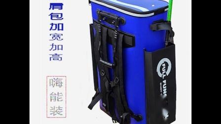 双肩背渔具包钓鱼包 加厚EVA防水野钓背包 多功能钓椅包手提鱼桶