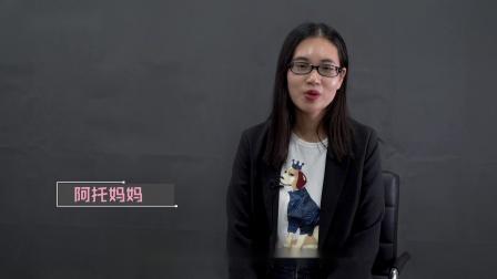 海淀公孙测:英语启蒙视频APP哪个好?奇巴布和小小优趣有话说~ 测评下期